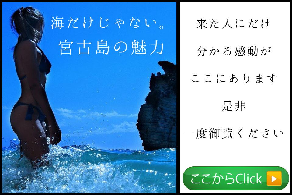 miryoku_top