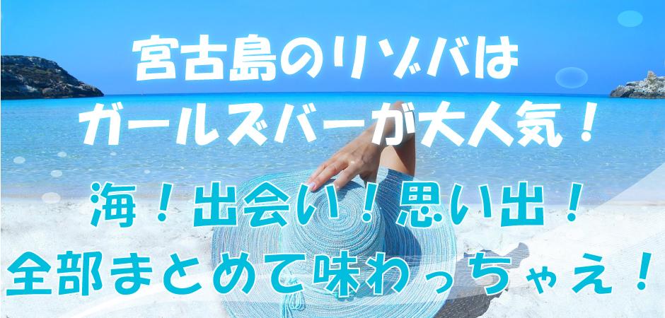 top_catch